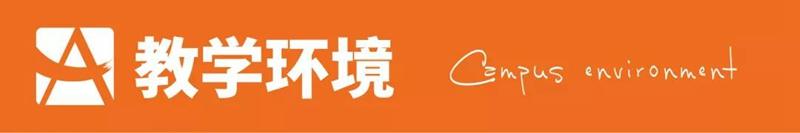 巨明教育云南校区
