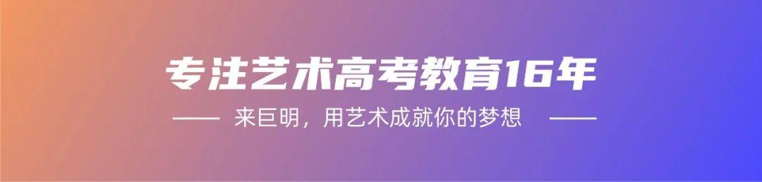 北京电影学院2021年艺术类本科招生录取原则!