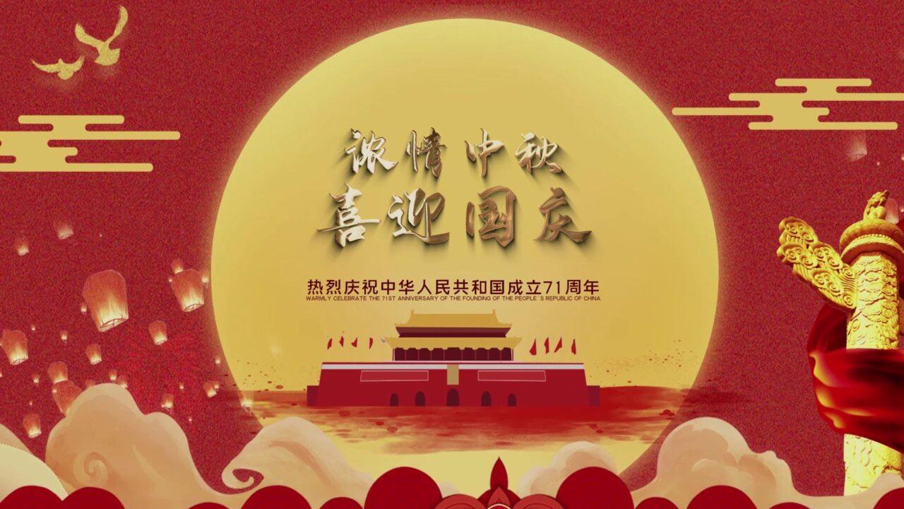 """合唱""""我和我的祖国"""" 巨明师生齐声表白祖国,祝福祖国繁荣昌盛   2021秋季写生合影"""