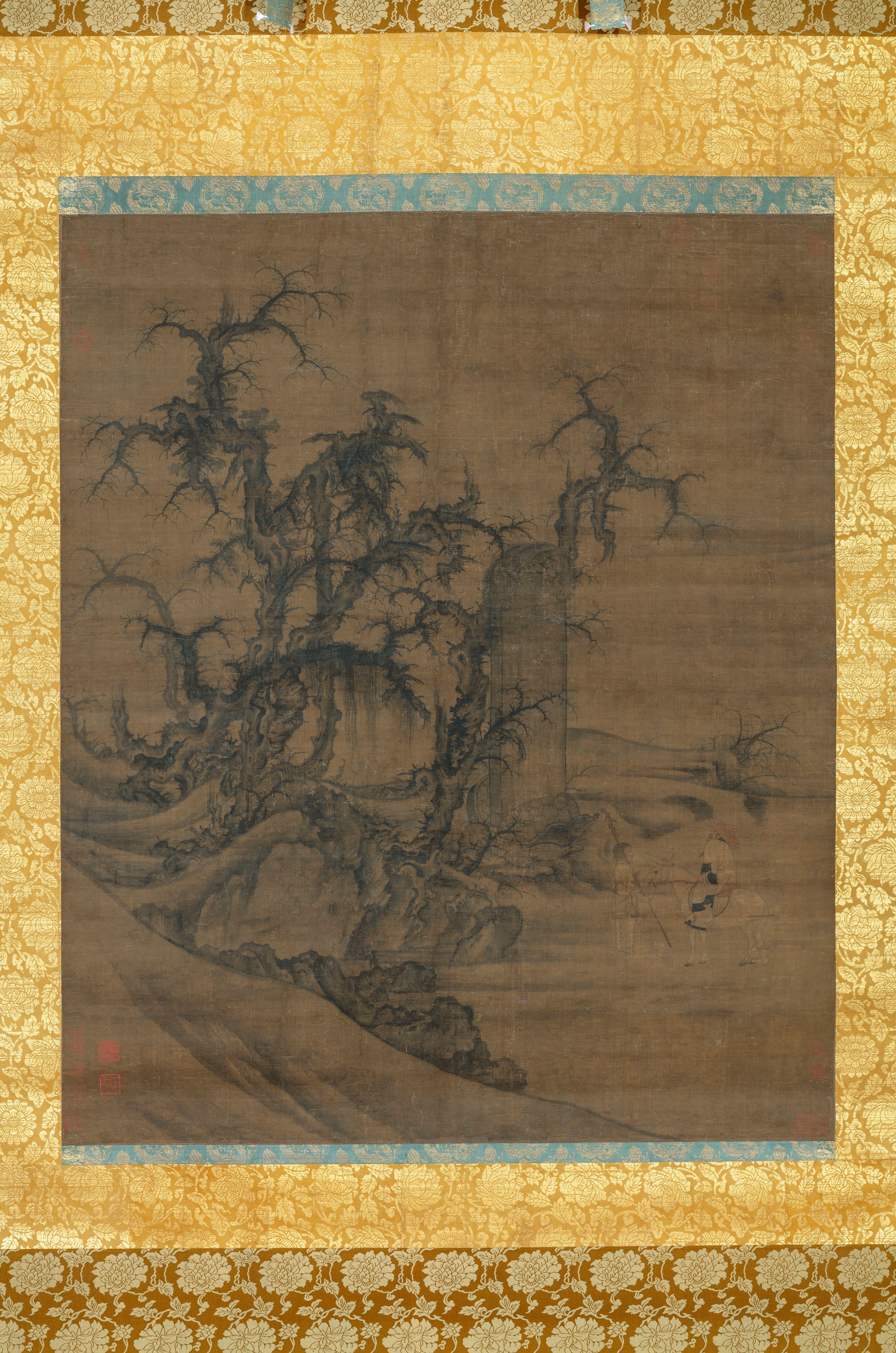 读碑窠石图 北宋 李成 大阪市立美术馆